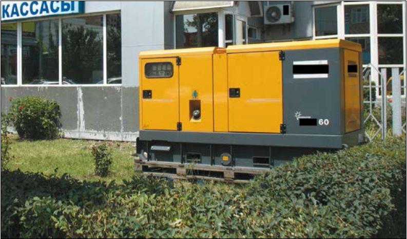 Podstawowe wymagania przy instalacji zespołu prądotwórczego