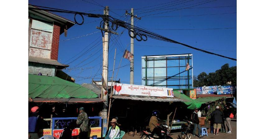 Birma ienergetyka