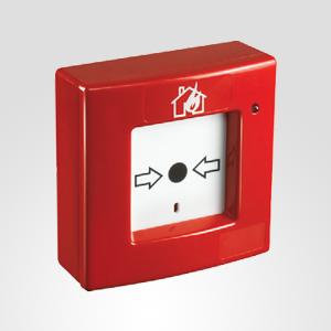 System wykrywania i sygnalizacji pożaru