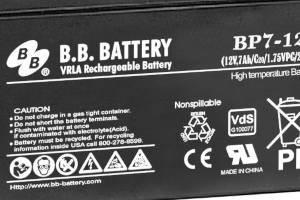 Bateryjne i akumulatorowe systemy zasilania - gdzie zamówić?