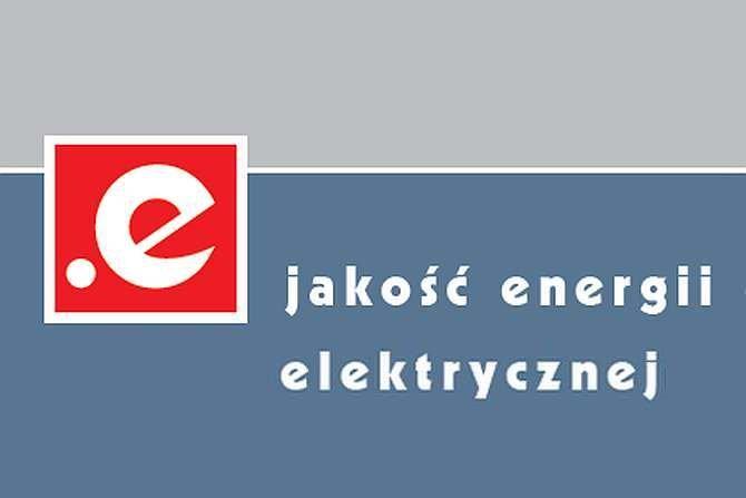W pierwszej części artykułu przedstawiono zagadnienia dotyczące strat mocy w układach zasilających wraz z prezentacją możliwości ich ograniczenia.