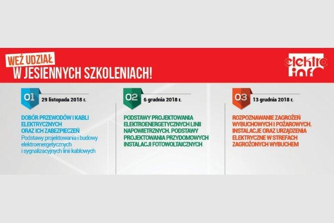 """Zapraszamy na jesienne szkolenia """"elektro.info"""""""