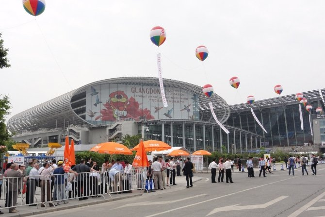 Targi kantońskie (China Import & Export Fair) w Guangzhou odbędą się w dniach 15 - 19 października.