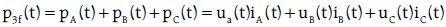ei 12 2009 teorie mocy w obw wzor29
