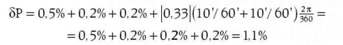 ei 7 8 2011 bledy pomiary mocy i energii wzor 12