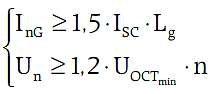 b instalacje fotowoltaiczne wzor11
