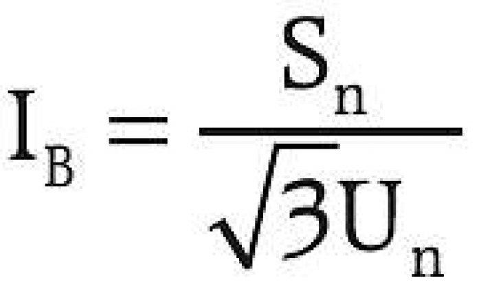 b przewody szynowe w ukladach wz1