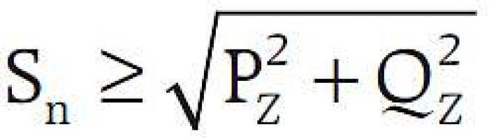 b przewody szynowe w ukladach wz2