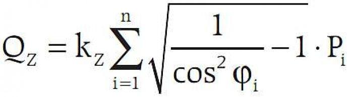 b przewody szynowe w ukladach wz4