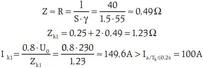 b uproszczony projekt detekcji wz3