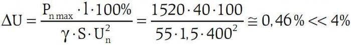 b uproszczony projekt detekcji wz4