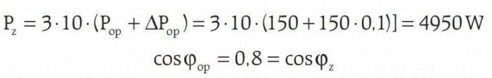 b uproszczony projekt zasilania wzor1