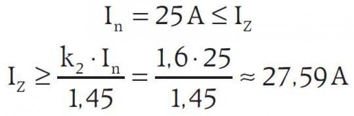 b uproszczony projekt zasilania wzor5