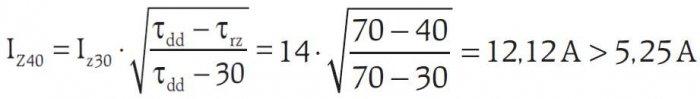 b uproszczony projekt zasilania wzor9