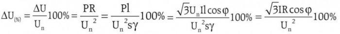 b wplyw spadkow napiec wzor05
