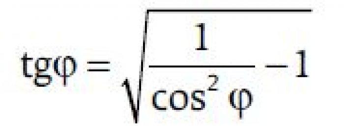 ei 10 2010 dobor przewodow do zasilania urzadzen ktore musza funkcjonowac w czasie pozaru czesc 1 wzor10b