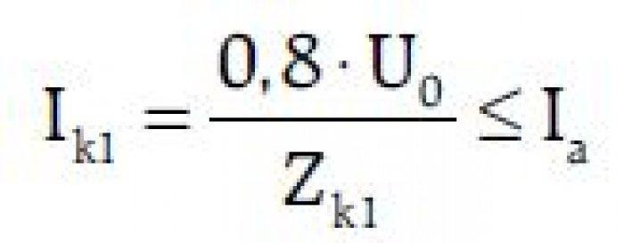 ei 10 2010 dobor przewodow do zasilania urzadzen ktore musza funkcjonowac w czasie pozaru czesc 1 wzor6