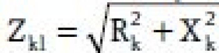 ei 10 2010 dobor przewodow do zasilania urzadzen ktore musza funkcjonowac w czasie pozaru czesc 1 wzorx