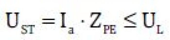 ei 10 2010 zastosowanie zespolow pradotworczych do awaryjnego zasilania sieci elektroenergetycznej nn czesc 4 wzor13