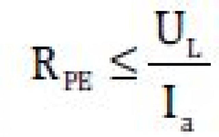 ei 10 2010 zastosowanie zespolow pradotworczych do awaryjnego zasilania sieci elektroenergetycznej nn czesc 4 wzor14