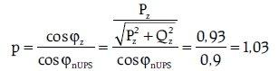 ei 12 2010 analiza cech kosztow i parametrow niezawodnosciowych zasilania gwarantowanego sieci komputerowej czesc 1 wzor23