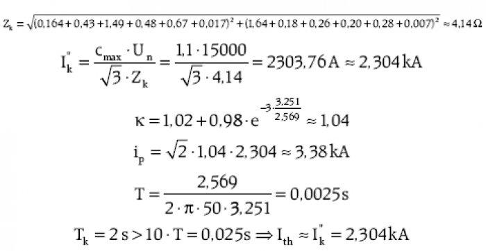 ei 5 2012 uproszczony projekt przylaczenia wzor 12