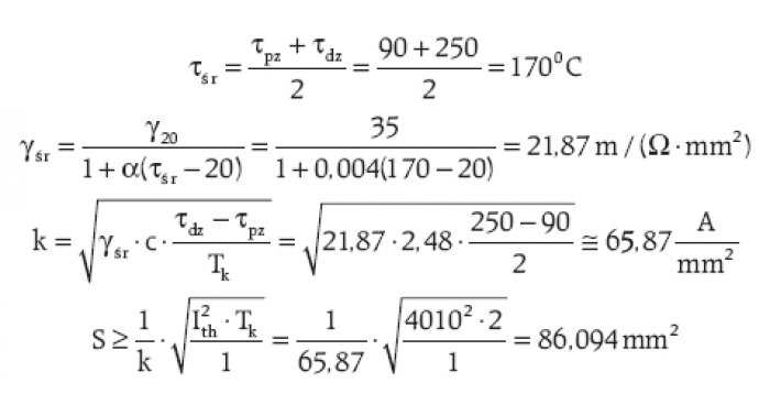 ei 5 2012 uproszczony projekt przylaczenia wzor 13 1