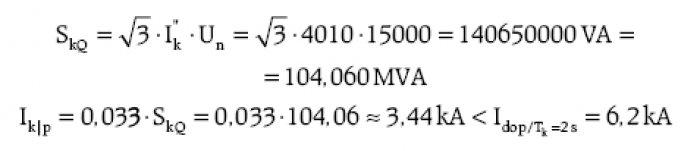 ei 5 2012 uproszczony projekt przylaczenia wzor 14 1