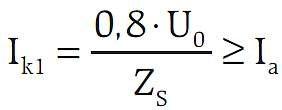 b dobor mocy zrodel zasilania wz4 1