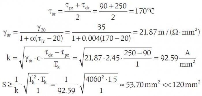 b uproszczony projekt przylacza wzor05