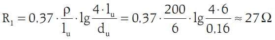 b uproszczony projekt przylacza wzor11