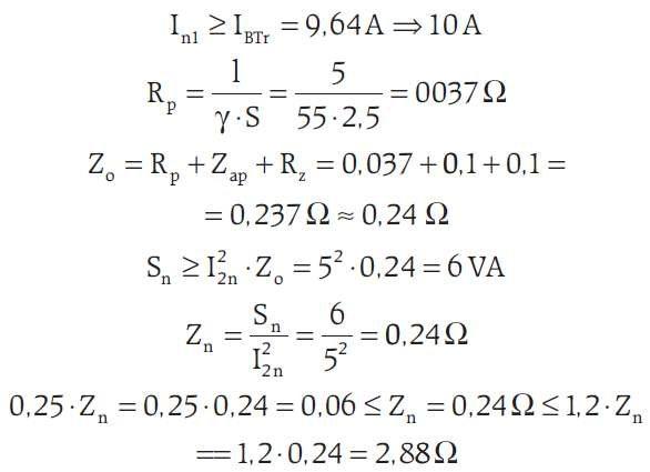 b uproszczony projekt przylacza wzor14