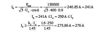 obliczenia 1
