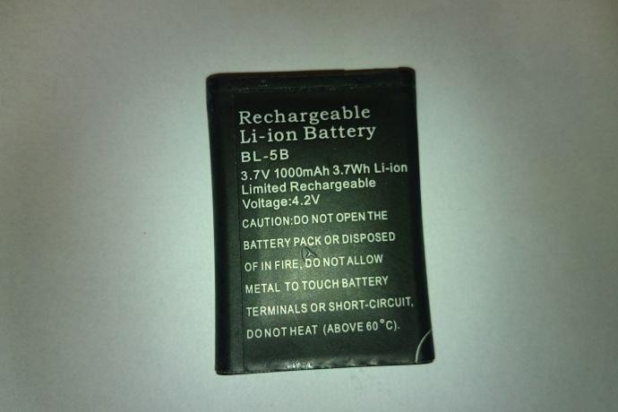 spuchnieta bateria li ion dsc 1417 2