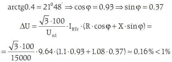 b uproszczony projekt przylacza wzor08