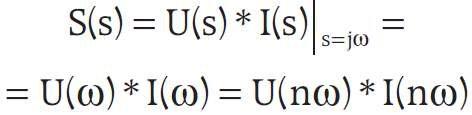 b definicje mocy wzor05