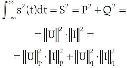 b definicje mocy wzor08