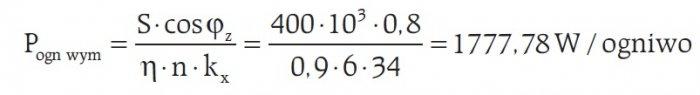 projekt sterowania wentylacja zasilacza ups wzor2