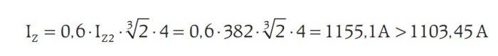 projekt sterowania wentylacja zasilacza ups wzor8