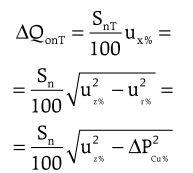 energooszczedne rozwiazania transformatorow rozdzielczych wzor11