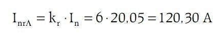 zasilacze bezprzewodowe wzor17c