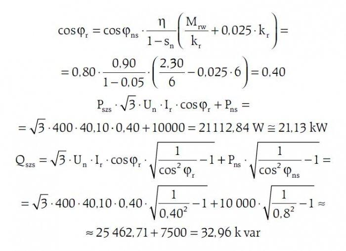 zasilacze bezprzewodowe wzor17e