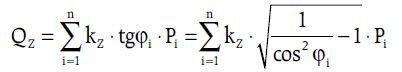 zasilacze bezprzewodowe wzor2